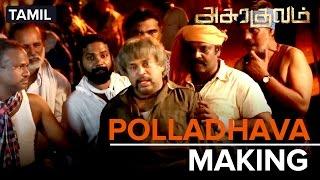 Polladhava Song Making   Asurakulam