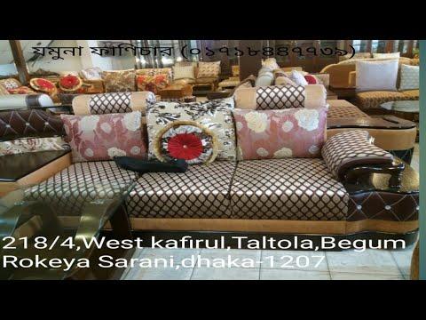 Modern sofa set with price/Bangladeshi sofa collection /Hatil sofa  collection /Ready made sofa colle