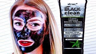 видео Черная коллагеновая маска-пленка для лица Black Mask
