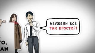 Реклама на стендах(, 2015-07-19T00:48:40.000Z)