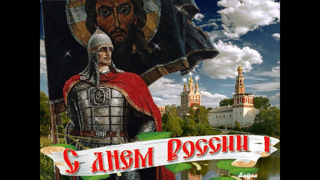 Анимационные картинки к дню россии, белочки сказки