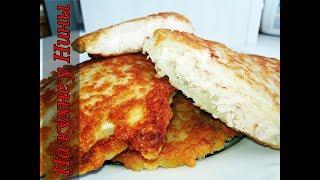 Белорусское блюдо из картошки 🥔🥔🥔Belarusian dish of potatoes