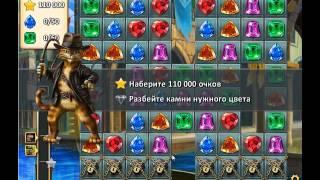 игра Инди кот Вконтакте как пройти 354 уровень?
