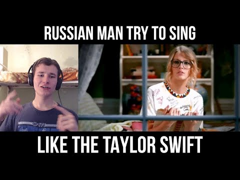 TAYLOR SWIFT - YOU BELONG WITH ME | Karaoke | RUSSIAN MAN TRY TO SING | BAD VOCAL COVER