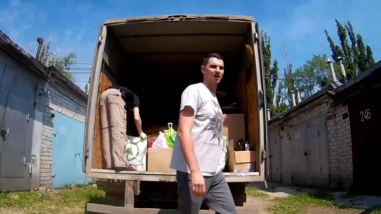 Формы для тротуарной плитки в Липецке купить - YouTube