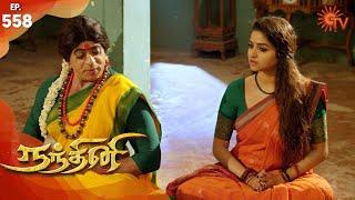 Nandhini - நந்தினி   Episode 558   Sun TV Serial   Super Hit Tamil Serial