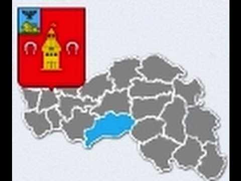 Шебекинский район