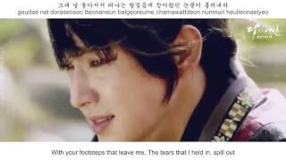 Jung Seung Hwan (정승환) - Wind (바람) FMV (Moon Lovers OST Part 11)[Eng Sub]