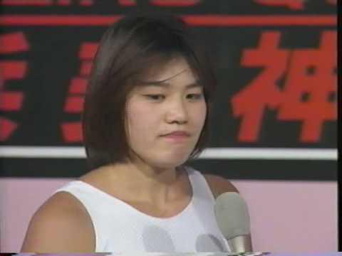 バイソン木村vs.長谷川咲恵 2/2 ...