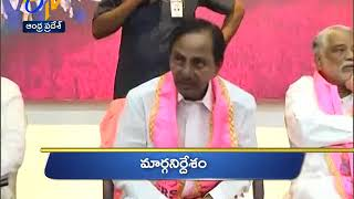 Andhra Pradesh | 21st October 2018 | Ghantaravam | 6 AM | News Headlines