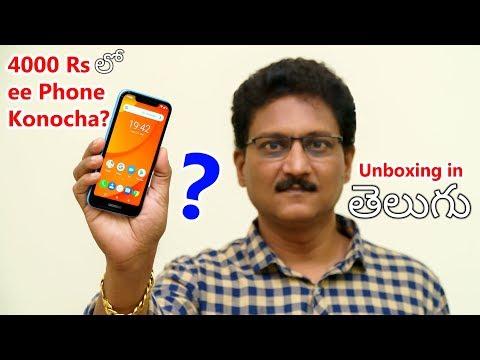 4000 Rs Lo Ee Mobile Phone Konocha? Unboxing In Telugu...