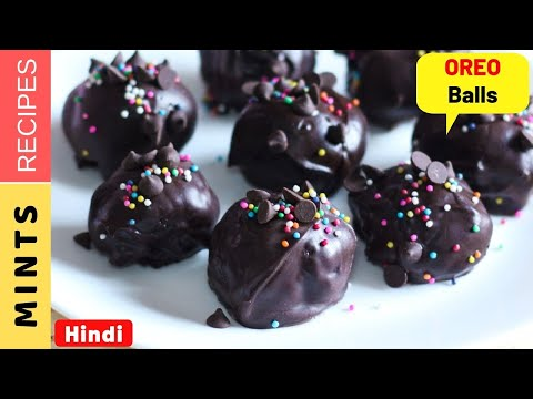 No Bake Oreo Balls Recipe In Hindi | Chocolate Recipes | Sweets And Desserts Recipes | Ep-200