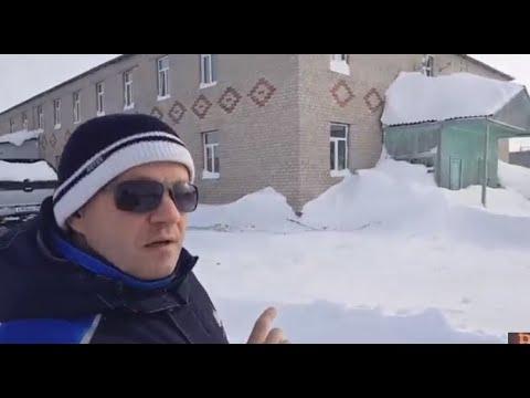 Бывший детский сад,что там теперь(Валерий Шемякин)
