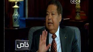 خاص | د. زويل : صعبان عليا الظروف إللى بتمر بيها مصر