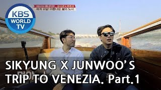 Sikyung and Junwoo's trip to Venezia! Part.1 [Battle Trip/2018.11.25]