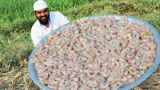 Prawns Biryani Recipe || Yummy Shrimp Biryani Recipe || Nawabs kitchen