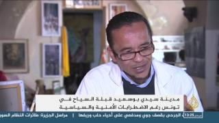 مدينة سيدي بوسعيد قبلة السياح في تونس