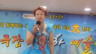 가수:김이원~민요메들리~의정부축복의향기요양원~2020.…