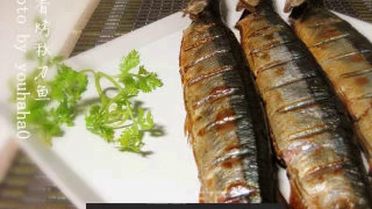 【料理就醬簡單】香烤秋刀魚的做法 - YouTube