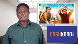 UDANPIRAPPE Review - Sasikumar, Samuthrakani, Jyothika - Tamil Talkies