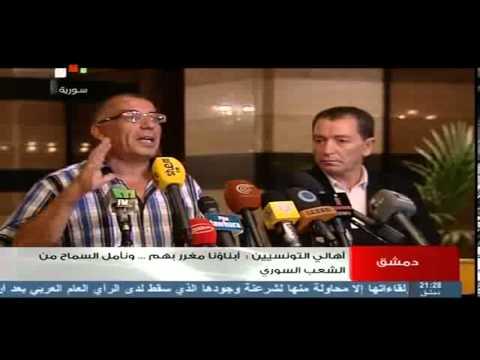 أهالي الشباب التونسيين المغرر بهم للقتال في سورية يزورون أبناءهم