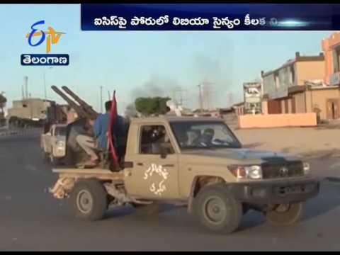 Libyan Militias Take Over ISIS Headquarters in Sirte
