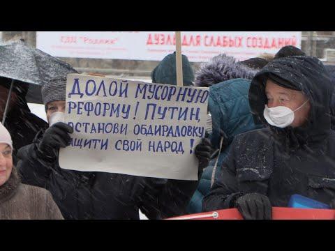 Видеообращение жителей Волосовского района по расширению мусорного полигона.
