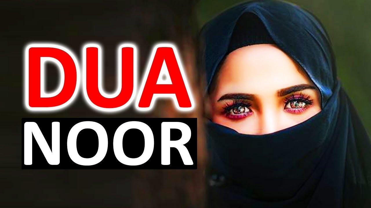 Dua e Noor ᴴᴰ | Dua That Make You Very Beautiful & Attractive Insha Allah | Listen Every Day!