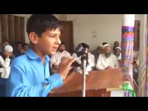 Pakistani government school boy tarana