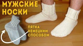 Носки Спицами Мужские   Вязание Спицами (How to Knit Men's Socks)