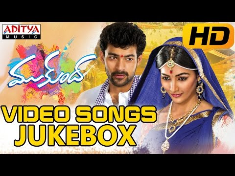 Mukunda Video Songs Jukebox || Varun Tej, Pooja Hegde