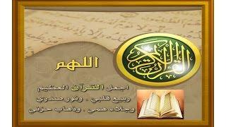 سورة مريم كاملة الشيخ سعيد محمد نور رحمه الله