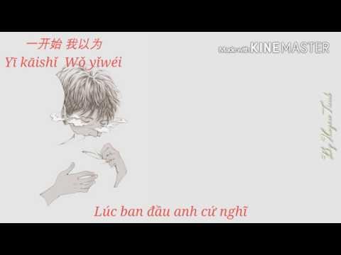 [Vietsub - Pinyin] Cảm Động Trời, Cảm Động Đất | Vũ Đồng Phi - 感动天感动地   宇桐非