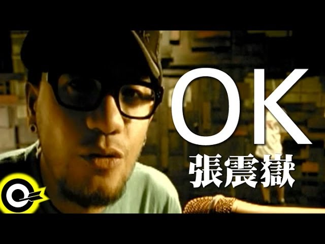 a-yueokofficial-music-video-rock-records