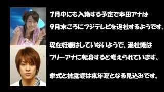 フジテレビの「すぽると!」で活躍中の本田朋子アナウンサー(29)が...