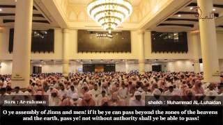 muhammad al luhaidan amazing recitation of surat ar rahman the beneficent