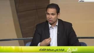 بالفيديو.. جمال العليمي: ألتراس أهلاوي مدعوم من كتائب الإخوان