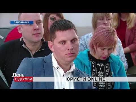 Телеканал TV5: В Запоріжжі презентували мобільний додаток для внутрішньо переміщених осіб