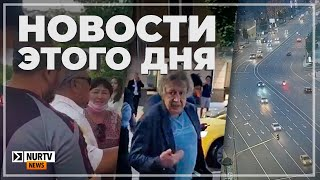 Ефремов признал вину, истерика родных осужденного за развращение детей и Жезказган без света