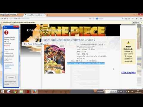 โหลดเกมส์  One Piece Unlimited Cruise 2 [PC]