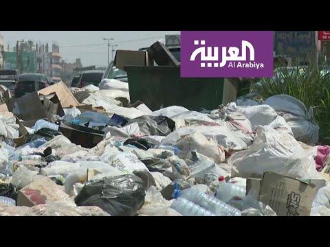 تفاعلكم | محلل يتهم لبنانيون بالطائفية حتى في النفايات!  - 18:54-2019 / 8 / 11