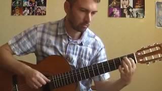 """""""Просто"""" - Ленинград (соло кавер на гитаре В.Трощинков)  уроки гитары Киев и Скайп"""