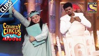 Bharti And Siddharth, Two wonders Of The World   Comedy Circus Ke Ajoobe