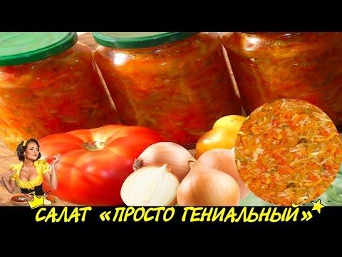 Простые рецепты для вкусной жизни - Персональные