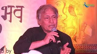 Anubhav Baithak with Ustad Amjad Ali Khan