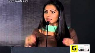 Chennaieil Oru Naal Press Meet Part 2