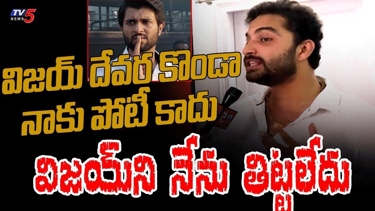 Falaknuma Das Hero Vishwak Sen Shocking Comments on Vijay Devarakonda   TV5 News Special