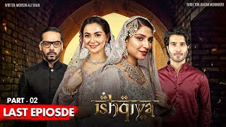 Ishqiya - Last Episode - Part 2 [Subtitle Eng] - 10th August 2020 - ARY Digital Drama