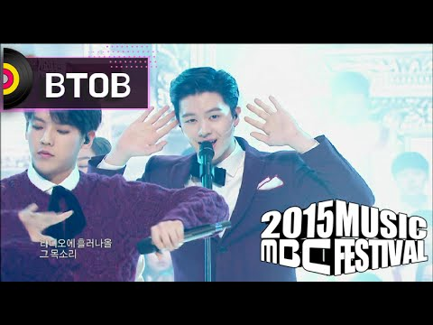 [2015 MBC Music Festival] 2015 MBC 가요대제전 - BTOB - It's Okay, 비투비 - 괜찮아요 20151231