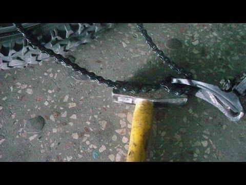 Как разъединить, расклепать, разомкнуть, велосипедную цепь. Снять замок.